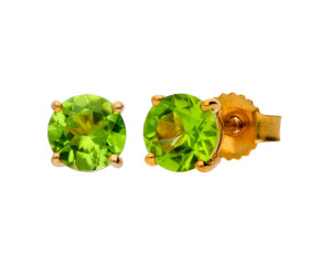9ct Yellow Gold 1.50ct Peridot Round Solitaire Stud Earrings