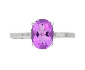 9ct White Gold Amethyst Solitaire Ring