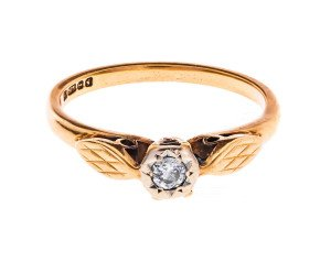 Vintage 1980's 9ct Yellow Gold Solitaire Diamond Ring