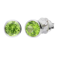 9ct White Gold 5mm Peridot Solitaire Round Shape Stud Earrings