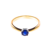 18ct Gold Solitaire Sapphire Ring